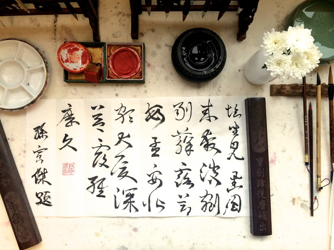 chinese calligraphy workshop for freshfields yinjie sun